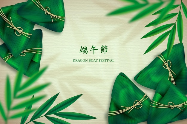 Realistic background dragon boat's zongzi