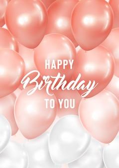 Реалистичные воздушные шары и поздравления с днем рождения