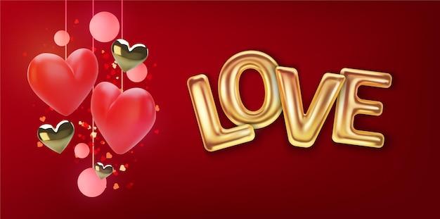 Реалистичные воздушные шары надпись любовь