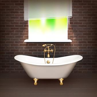 Realistic bathroom poster