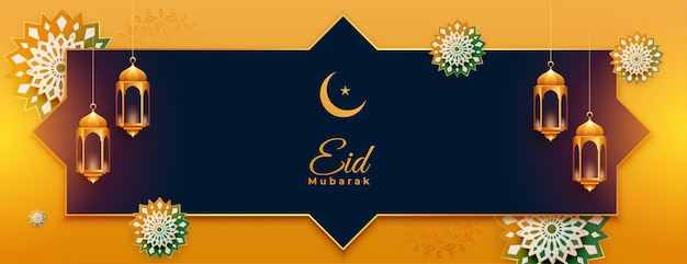 Realistic beautiful eid mubarak festival banner design