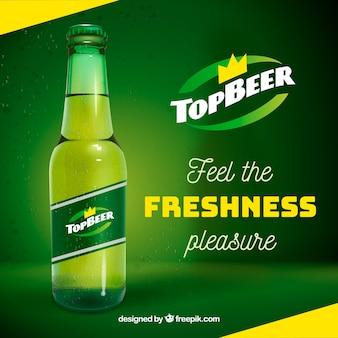 リアルビール広告