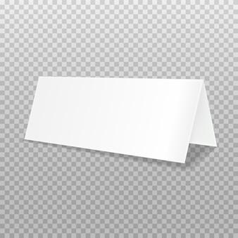 ソフトシャドウと透明な背景にリアルな二つ折り紙パンフレット。白い小冊子のテンプレートです。名刺デザイン