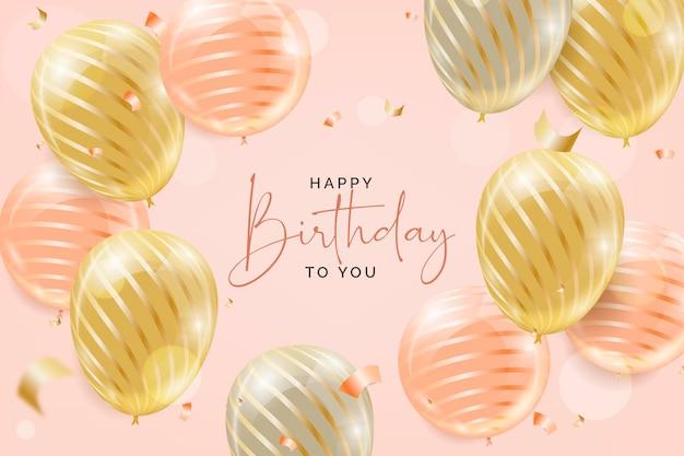 Реалистичный день рождения фон с воздушными шарами