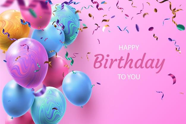 Реалистичный день рождения тебе фон воздушные шарики и конфетти
