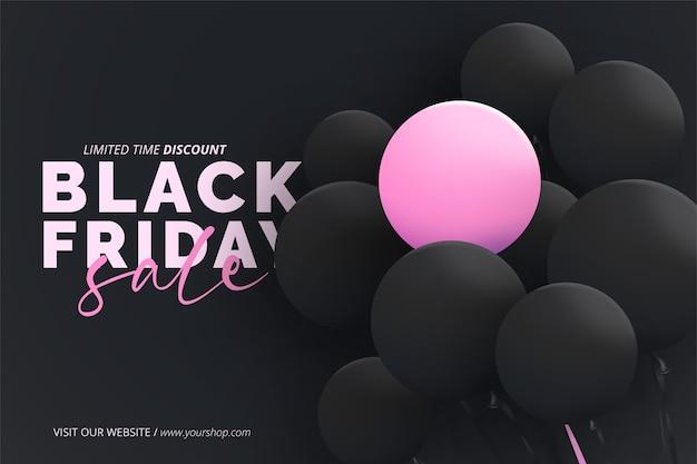 ピンクと黒の風船でリアルなブラックフライデーセールバナー