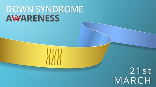 현실적인 파란색과 노란색 리본입니다. 인식 다운 증후군의 달 포스터. 벡터 일러스트 레이 션. 세계 다운 증후군의 날 연대 개념. 3월 21일. 파란색 배경입니다. 세 쌍의 염색체.