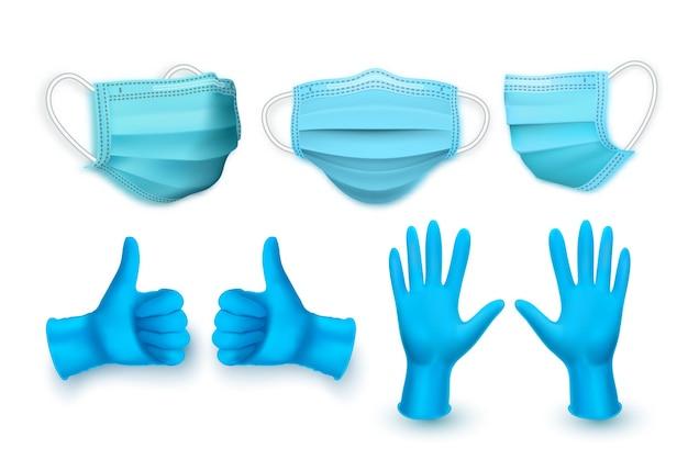 リアルな青い医療用フェイスマスクと医療用ラテックス手袋。
