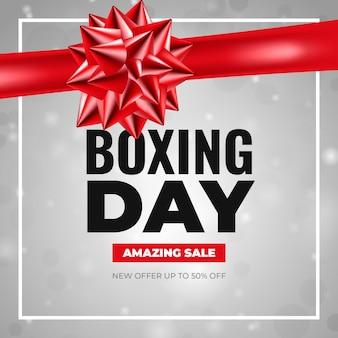 Реалистичная концепция продажи день бокса