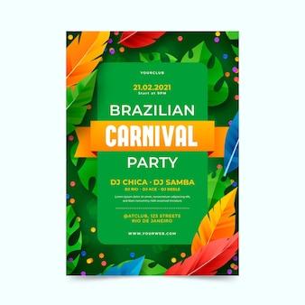 リアルなブラジルのカーニバルチラシ