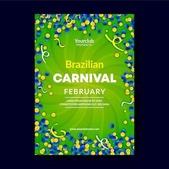 リアルなブラジルのカーニバルポスターテンプレート