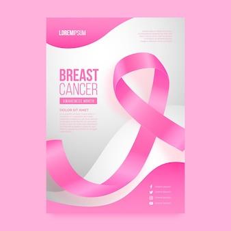 현실적인 유방암 인식의 달 세로 포스터 템플릿