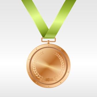 녹색 리본에 현실적인 동메달 : 경쟁에서 3 위 수상. 동상 트로피