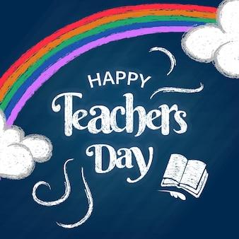 Реалистичный рисунок мелом счастливый день учителя фон