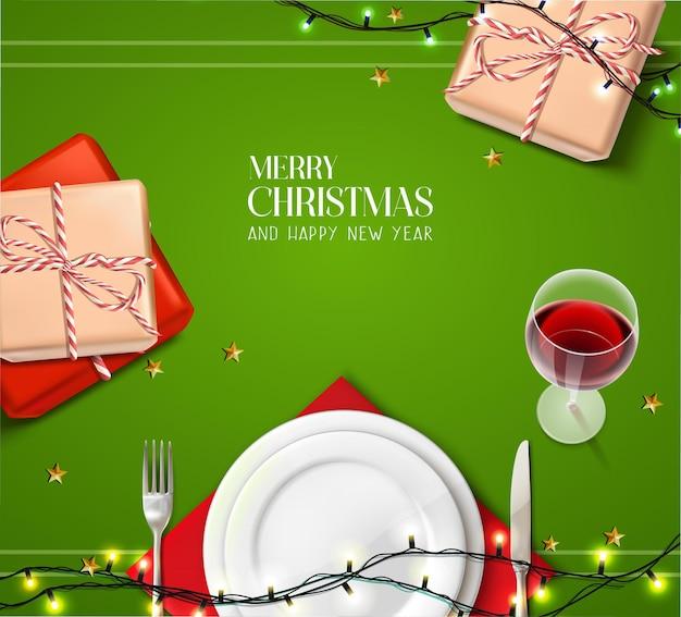 현실적인 크리스마스와 새해 카드