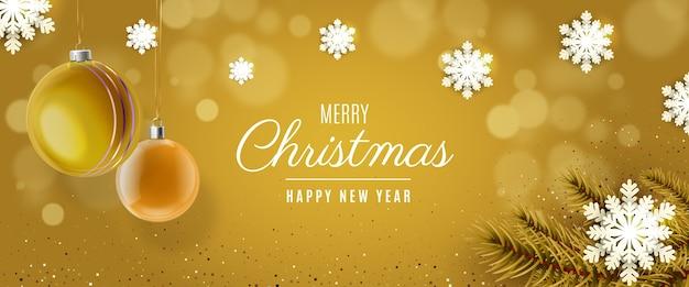 グローブとボケ効果を持つ現実的なクリスマス背景