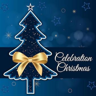 クリスマスツリーの現実的なクリスマスバナーゴージャスな背景のクリスマスセールバナー