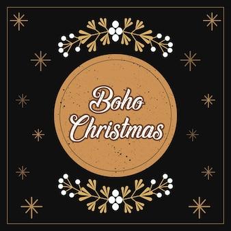 暗い背景のリアルなクリスマスバナーゴージャスな背景のクリスマスセールバナー