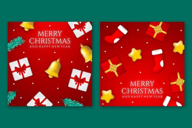 リアルなクリスマスカード