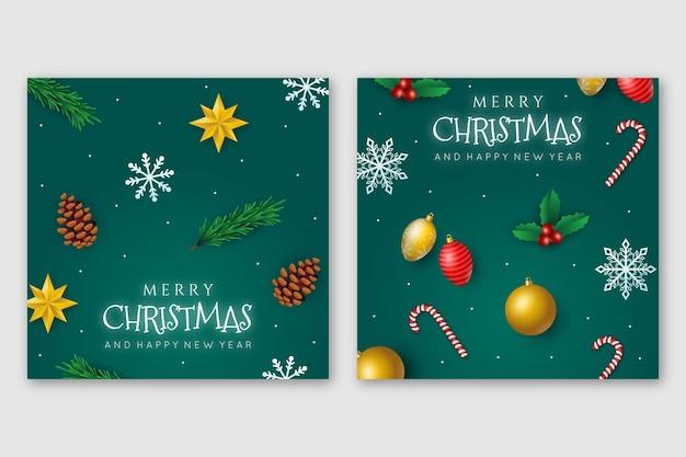현실적인 크리스마스 카드