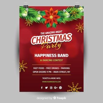 現実的なクリスマスパーティポスターテンプレート