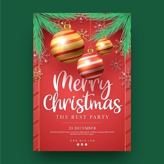 Реалистичный шаблон плаката рождественской вечеринки