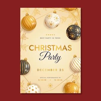 현실적인 크리스마스 파티 포스터 템플릿