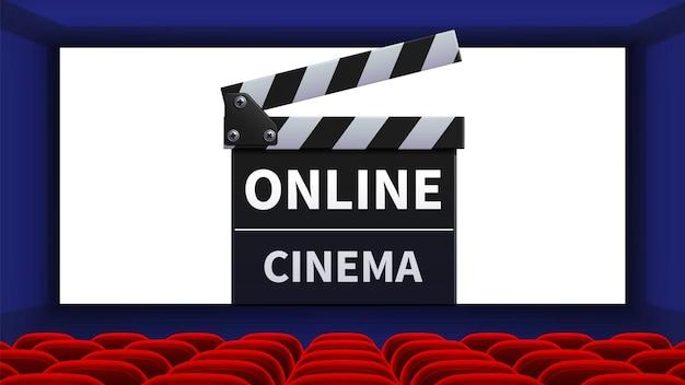 リアルな映画。映画館のインテリア、オンライン映画のスクリーン。赤い椅子と映画クラッパーベクトルイラスト。映画館のインテリア、リアルなオンラインプレミア