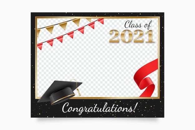 2021フレームテンプレートの現実的なクラス