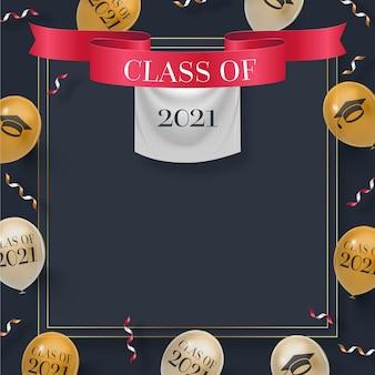Реалистичный класс шаблона рамки 2021 года
