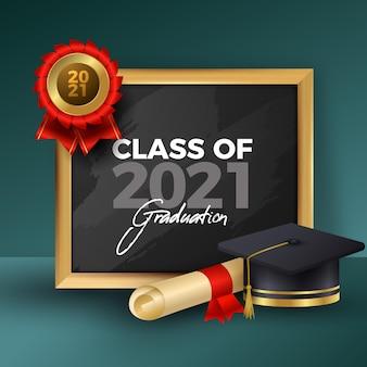 2021年のイラストの現実的なクラス