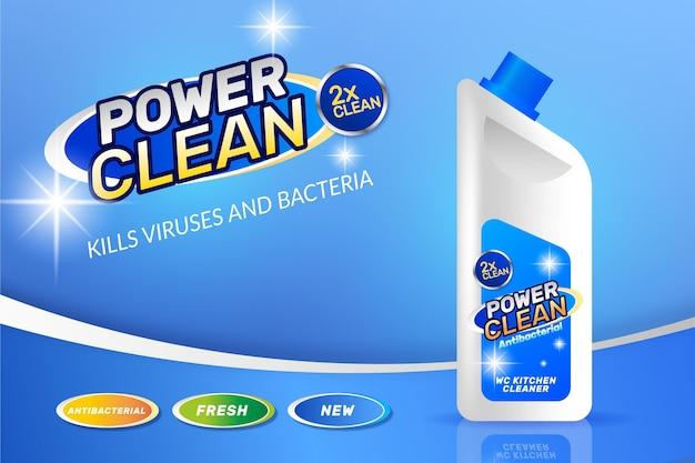 現実的な洗浄剤の広告