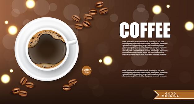Реалистичный кофе, арабика 100%, кофейный баннер, бобы и горячий напиток, доброе утро, иллюстрация