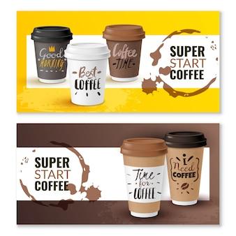リアルなコーヒー使い捨てカップ垂直バナー