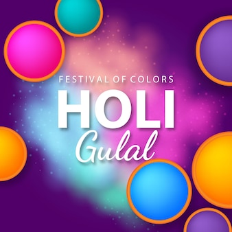 リアルなカラフルなホーリー祭のイラスト