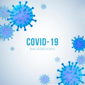 現実的なコロナウイルスの背景
