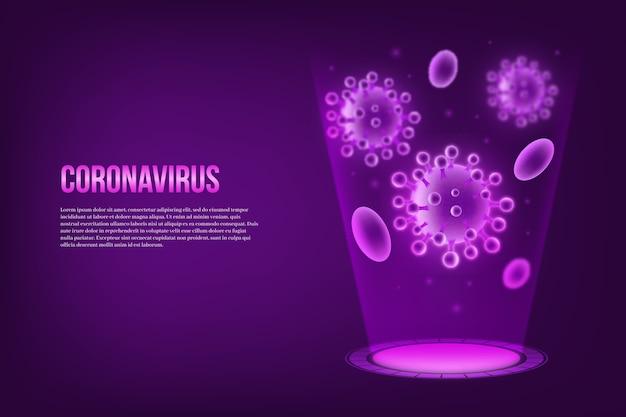 現実的なコロナウイルスのホログラムの背景