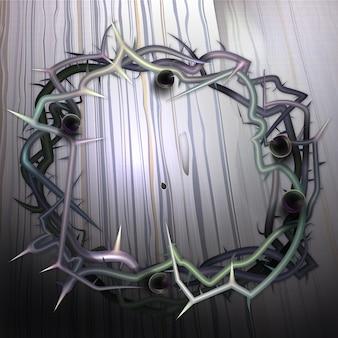 いばらの現実的な冠
