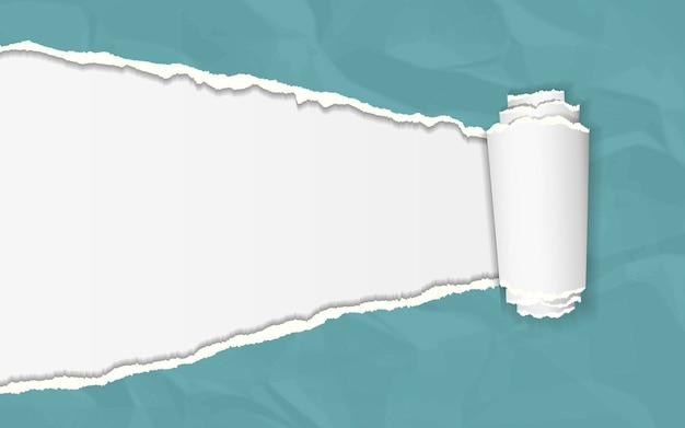 エッジが丸められたリアルなしわくちゃの紙