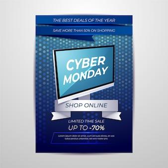 Реалистичные кибер понедельник флаер шаблон