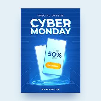 Modello realistico di volantino cyber lunedì
