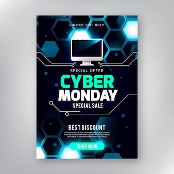 현실적인 사이버 월요일 전단지 서식 파일