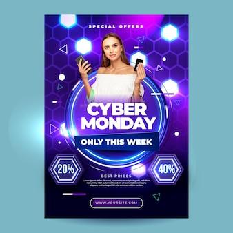 Реалистичный шаблон вертикального плаката киберпонедельника