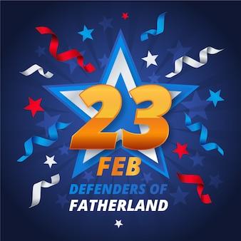 Realistic defenders of fatherland day confetti