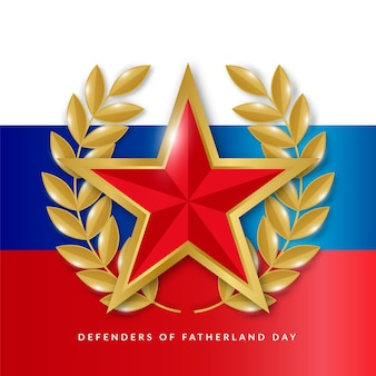 Realistic defenders of fatherland day