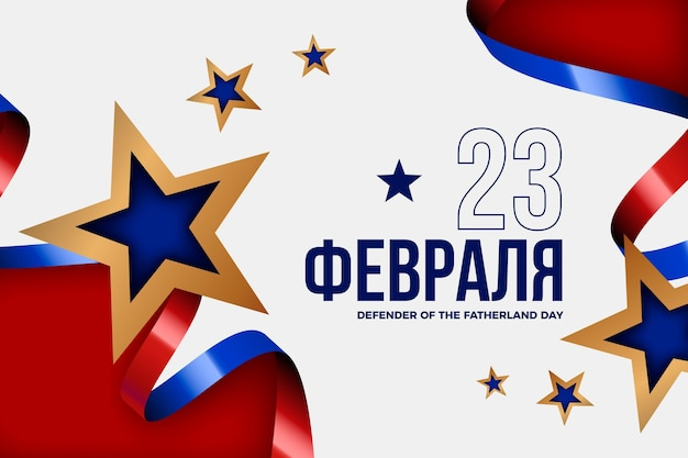 Реалистичная иллюстрация дня защитников отечества с флагом и звездами