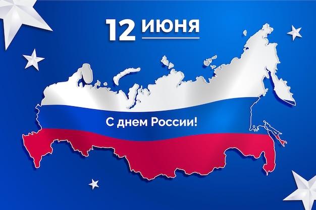 現実的なデザインのロシアデーイベント