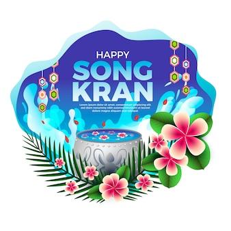 Realistic design songkran celebration