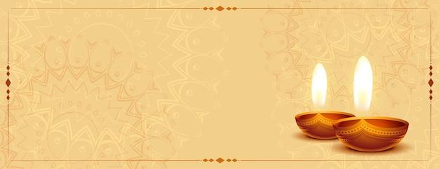 Banner diwali diya realistico con spazio di testo