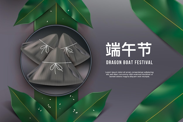 Реалистичный фон цзунцзы в лодке-драконе